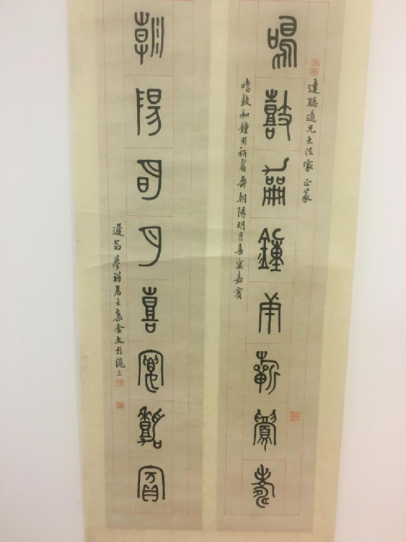 Chinese Ink Calligraphy Painting