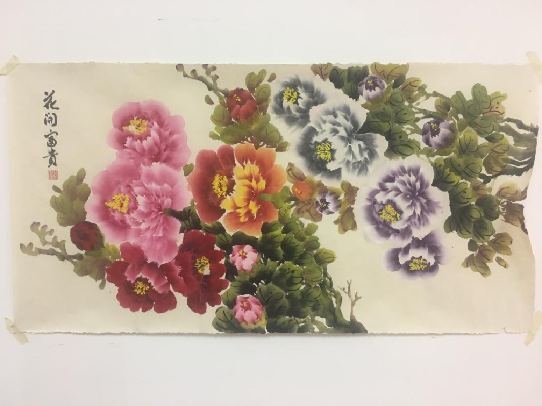 Chinese Painting, Flower