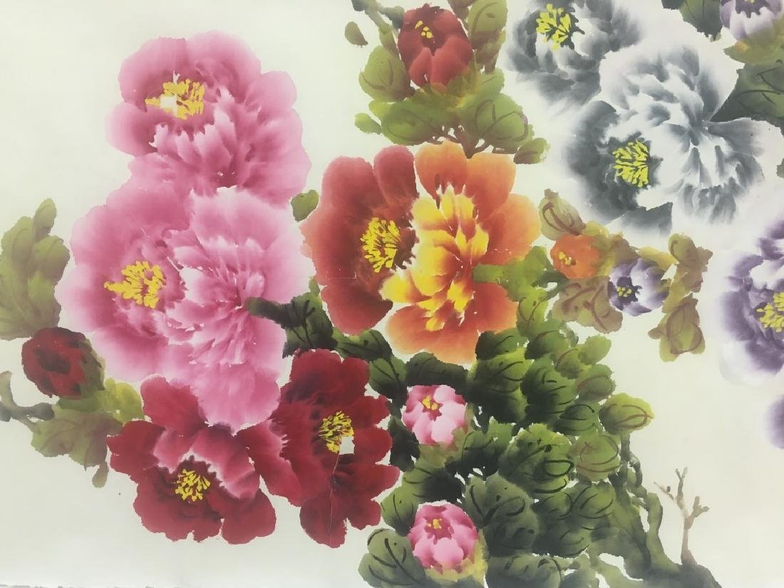 Chinese Painting, Flower - 2