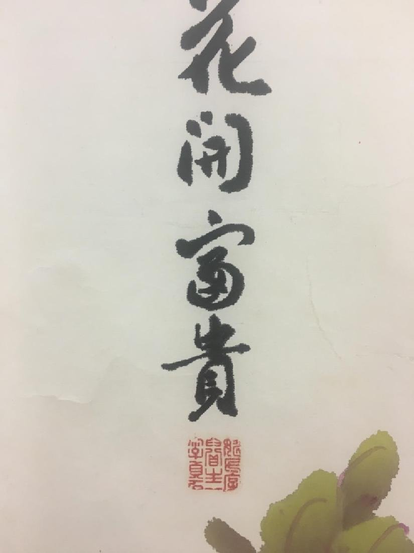 Chinese Painting, Flower - 4
