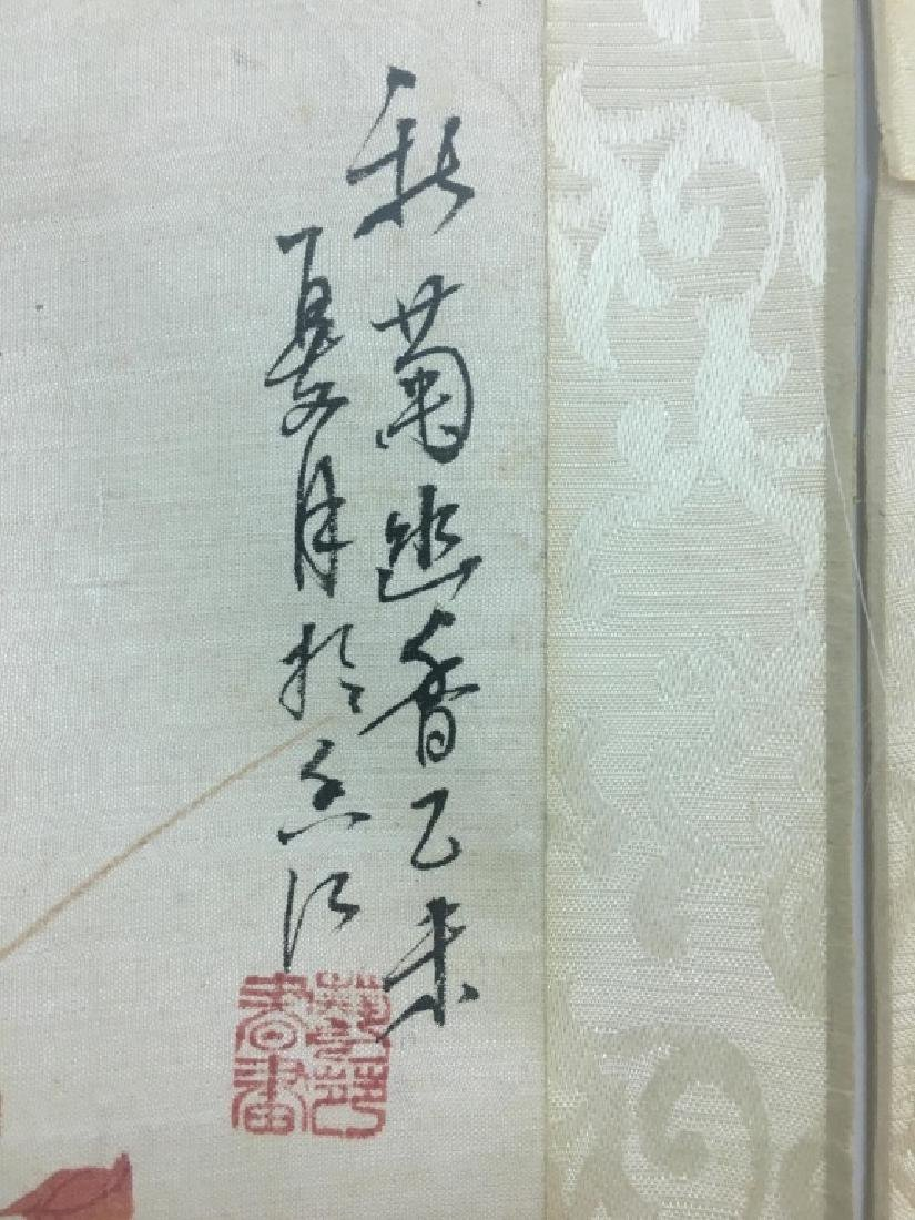 Set of Chinese Paintings - 4