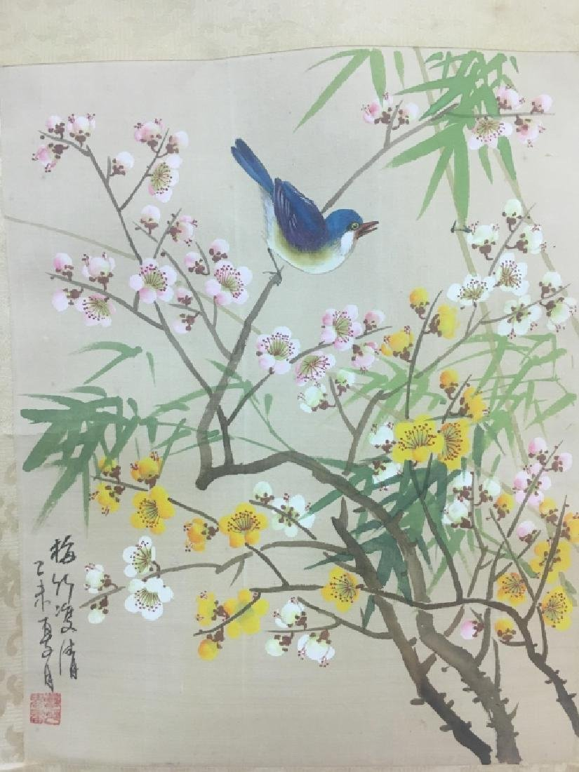 Set of Chinese Paintings - 5