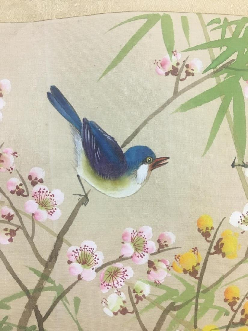 Set of Chinese Paintings - 7