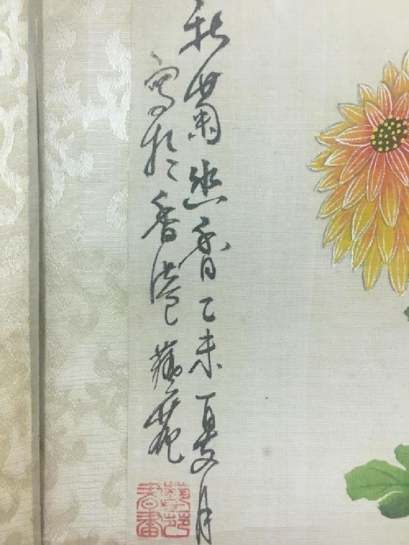 Set of Chinese Paintings - 8