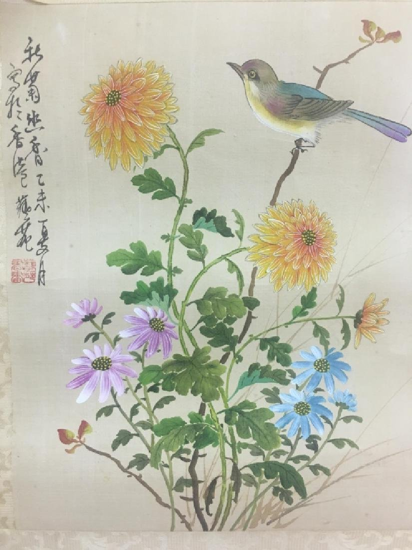 Set of Chinese Paintings - 9