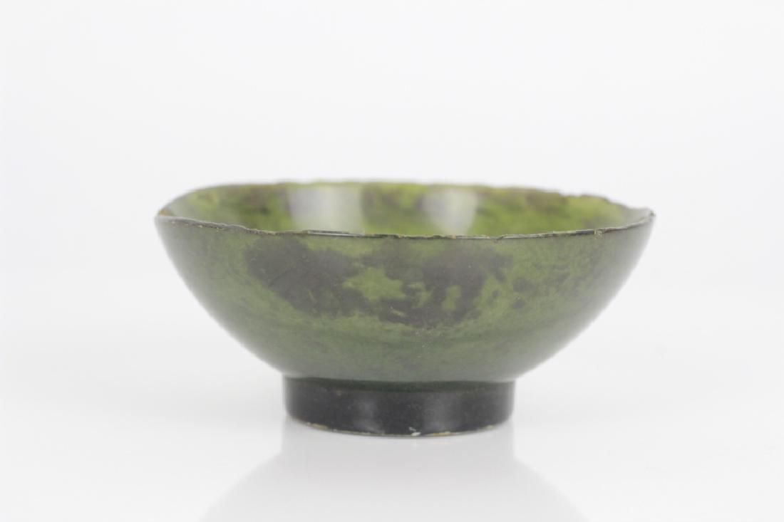 Green Jade Chinese Finger Bowl - 7
