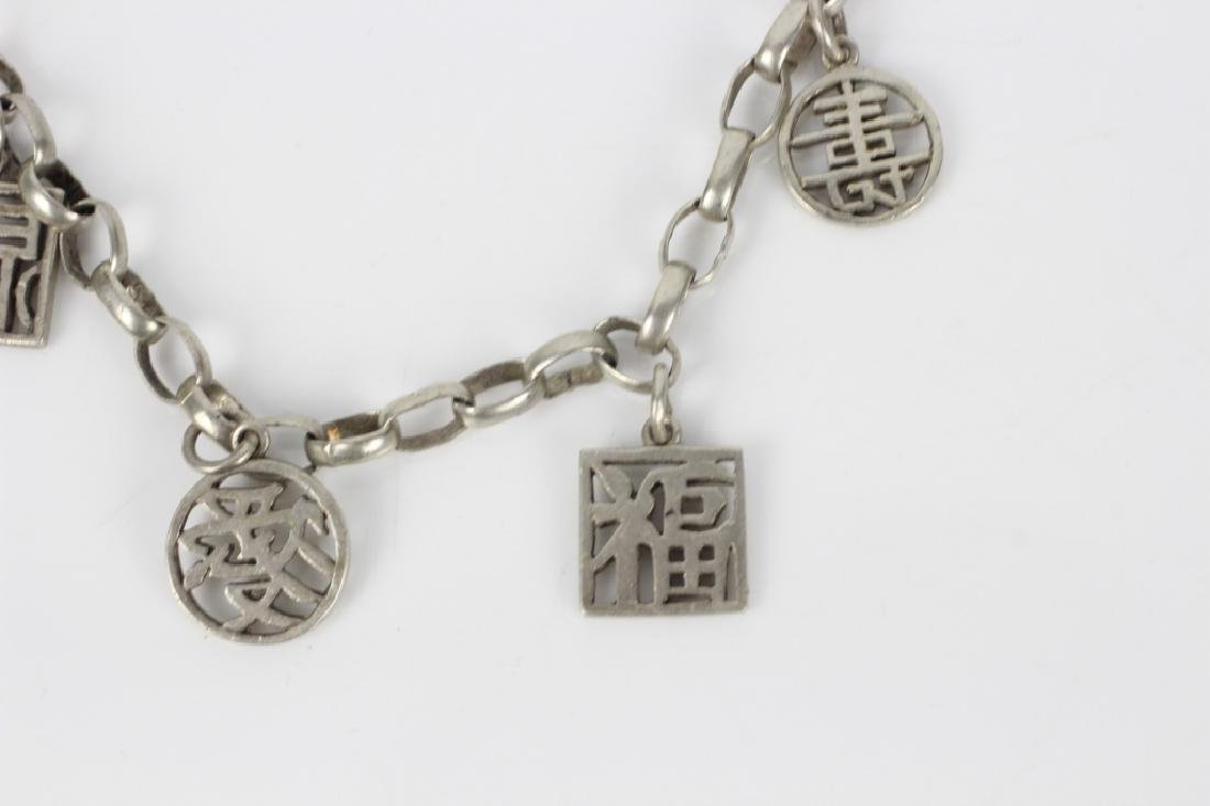 3 Chinese Silver Items - 6