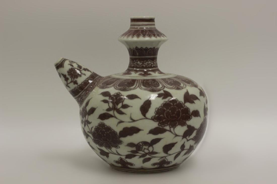 Chinese Copper Red Porcelain Water Pot