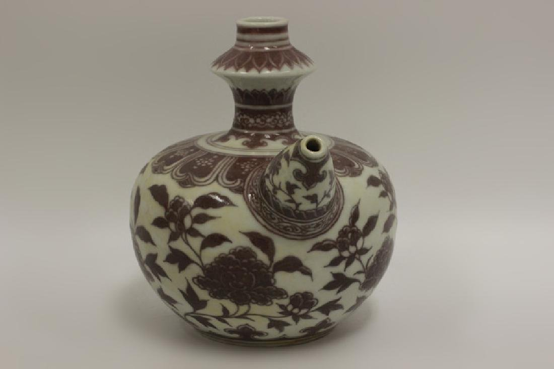 Chinese Copper Red Porcelain Water Pot - 5