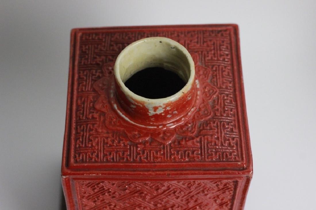 Late 19thc Pair of Chinese Porcelain Tea Caddies - 4