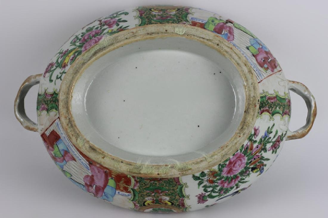 Rose Medallion Covered Bowl - 9