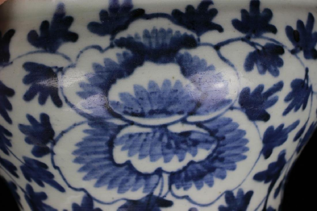 Pair of Old Chinese Bowls - 10
