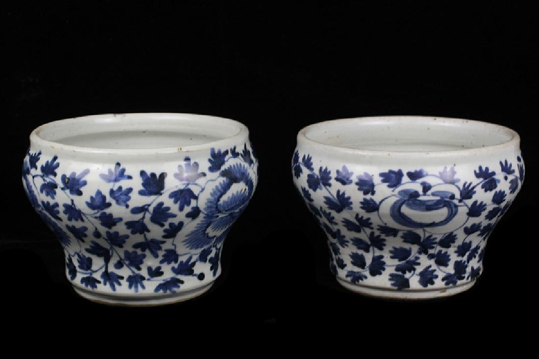 Pair of Old Chinese Bowls