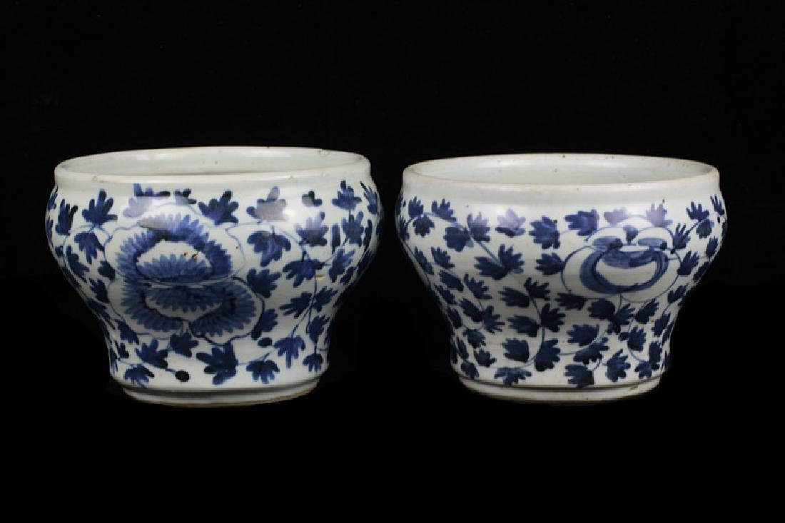 Pair of Old Chinese Bowls - 3