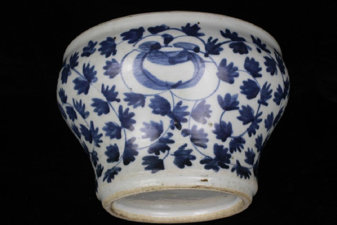 Pair of Old Chinese Bowls - 6