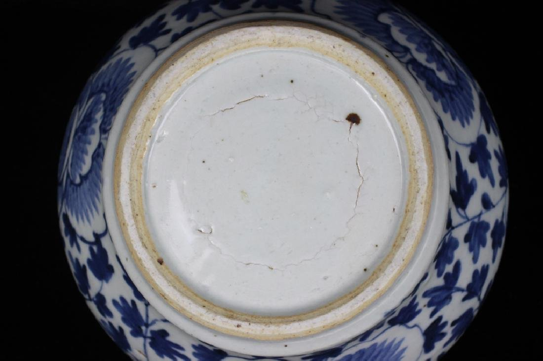 Pair of Old Chinese Bowls - 8