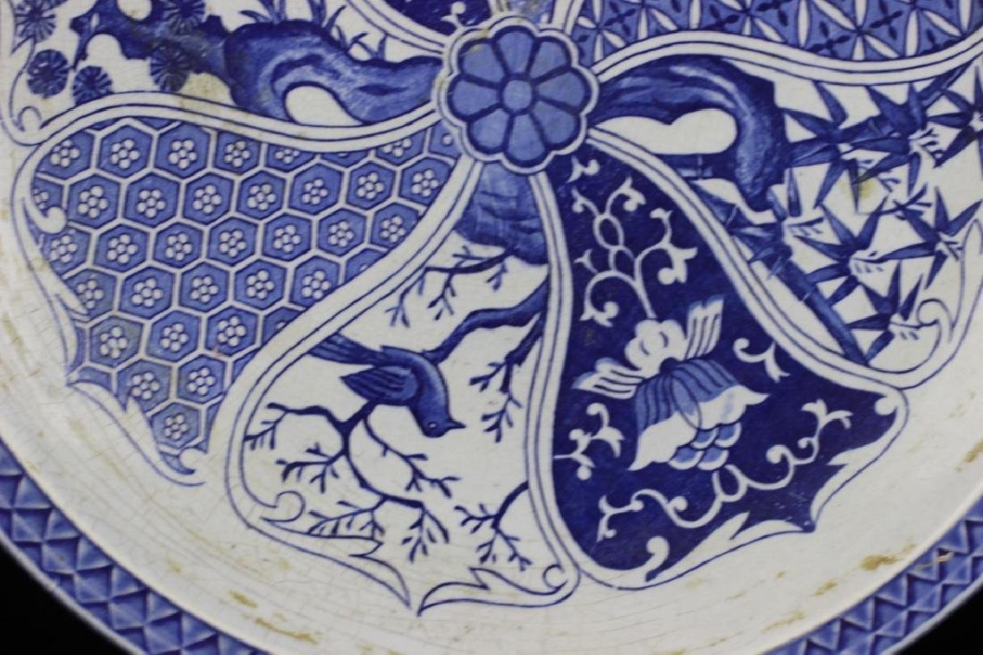 Chinese Porcelain Blue & White Charger - 2