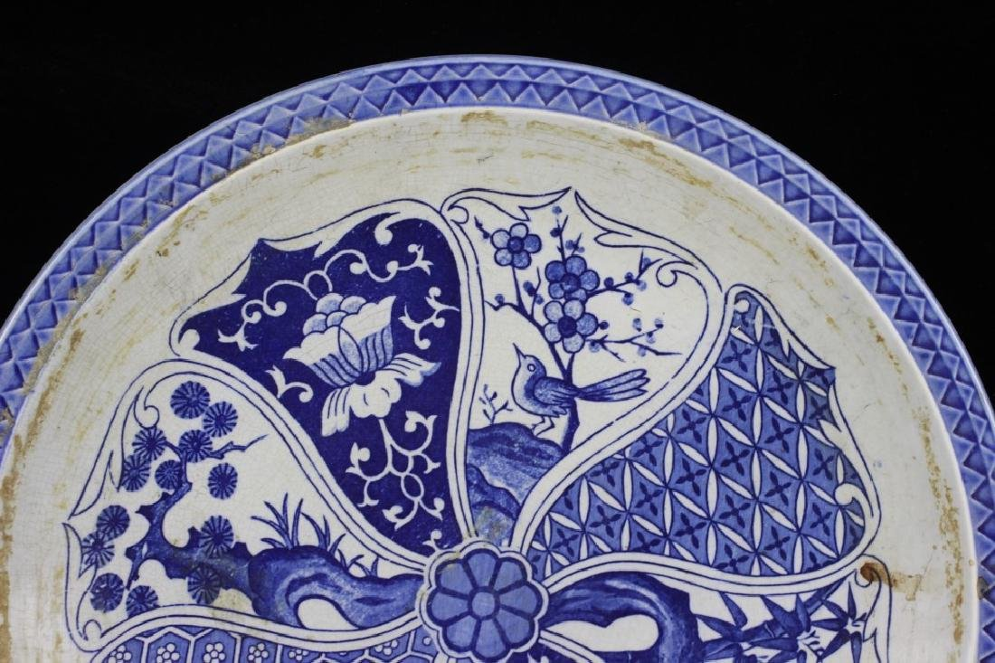 Chinese Porcelain Blue & White Charger - 3