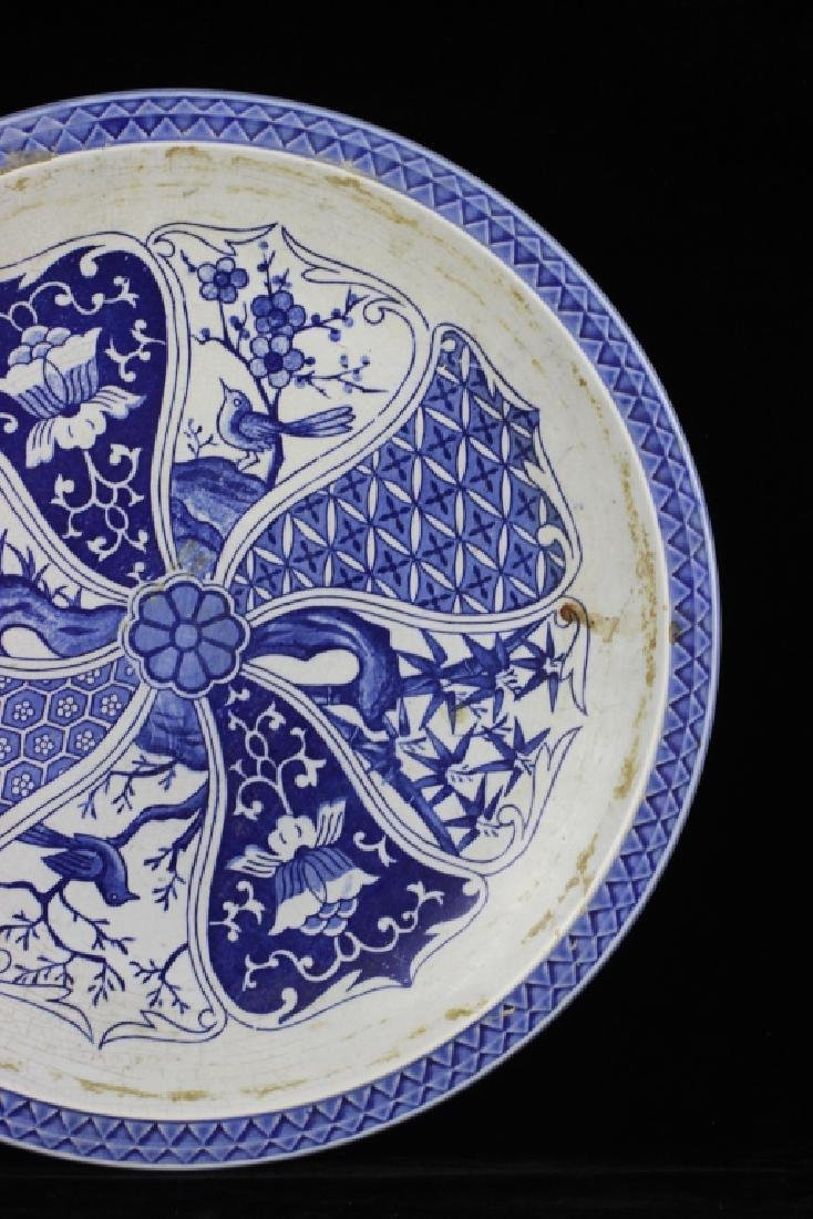 Chinese Porcelain Blue & White Charger - 5