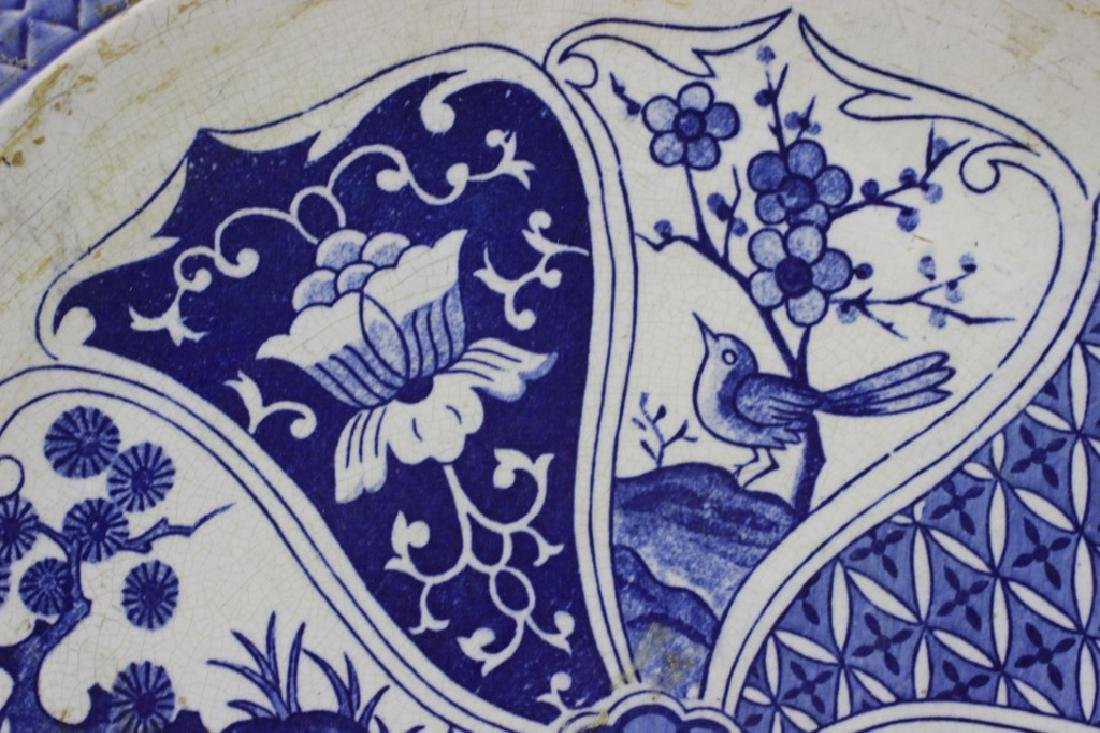 Chinese Porcelain Blue & White Charger - 6