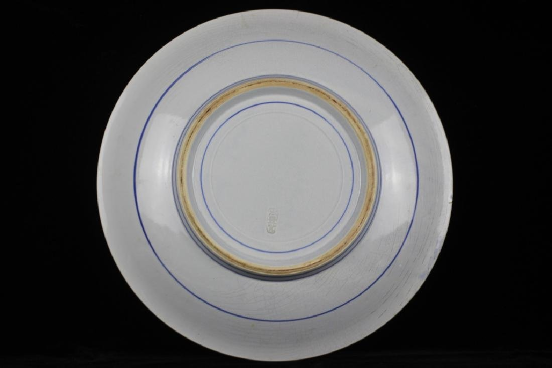 Chinese Porcelain Blue & White Charger - 9