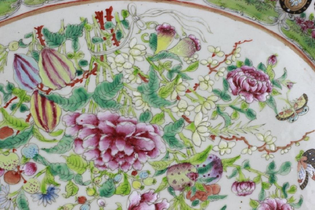 Chinese 19thc Porcelain Export Oval Enamel Plate - 8
