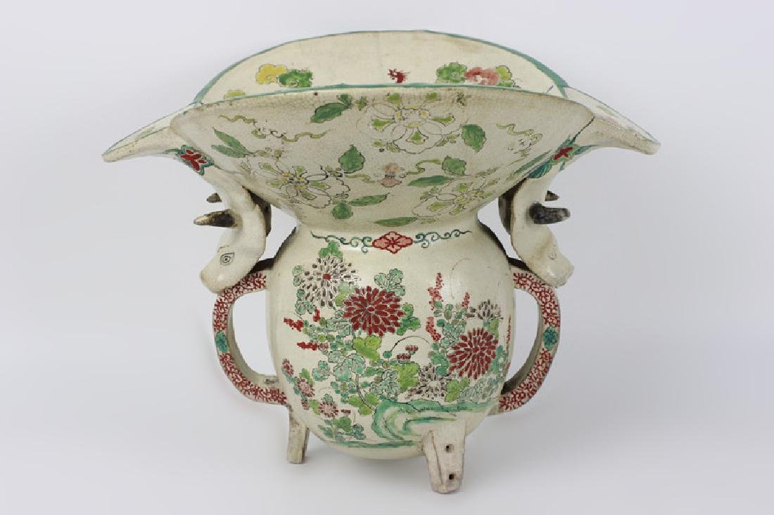 Early Japanese Satsuma Vase, Probably 17thc