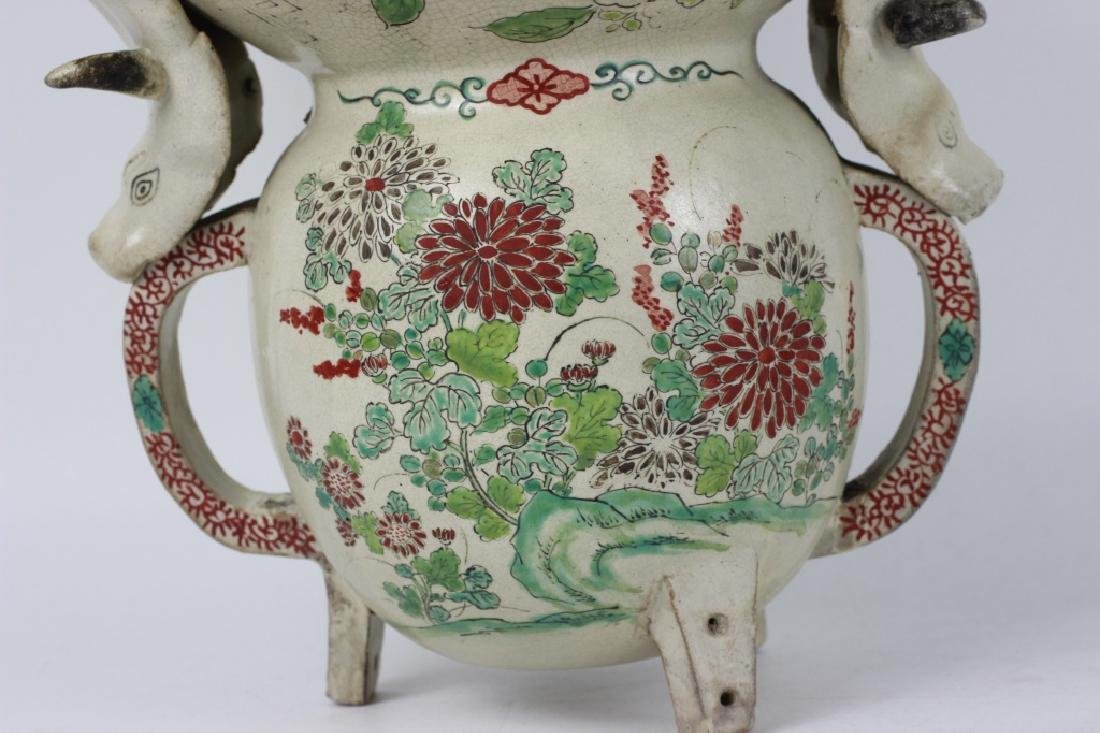 Early Japanese Satsuma Vase, Probably 17thc - 3