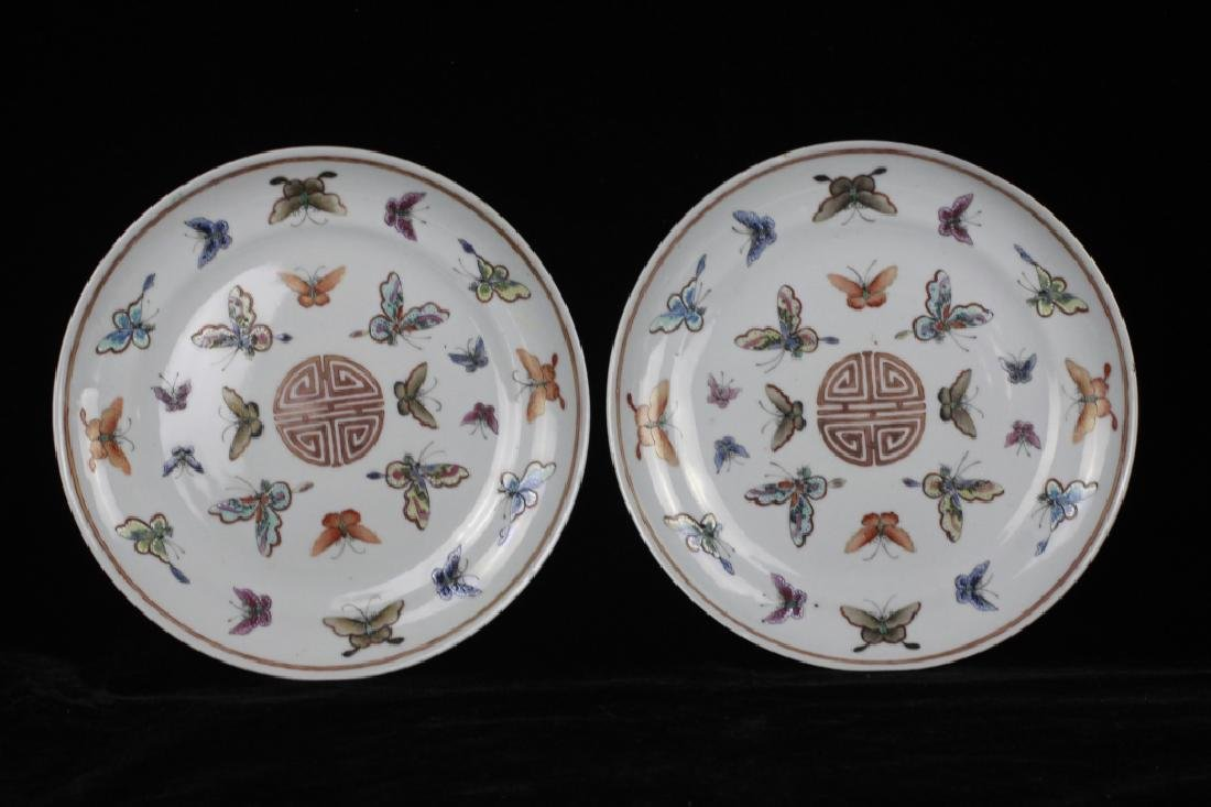 Pair of 19thc Chinese Export Plates
