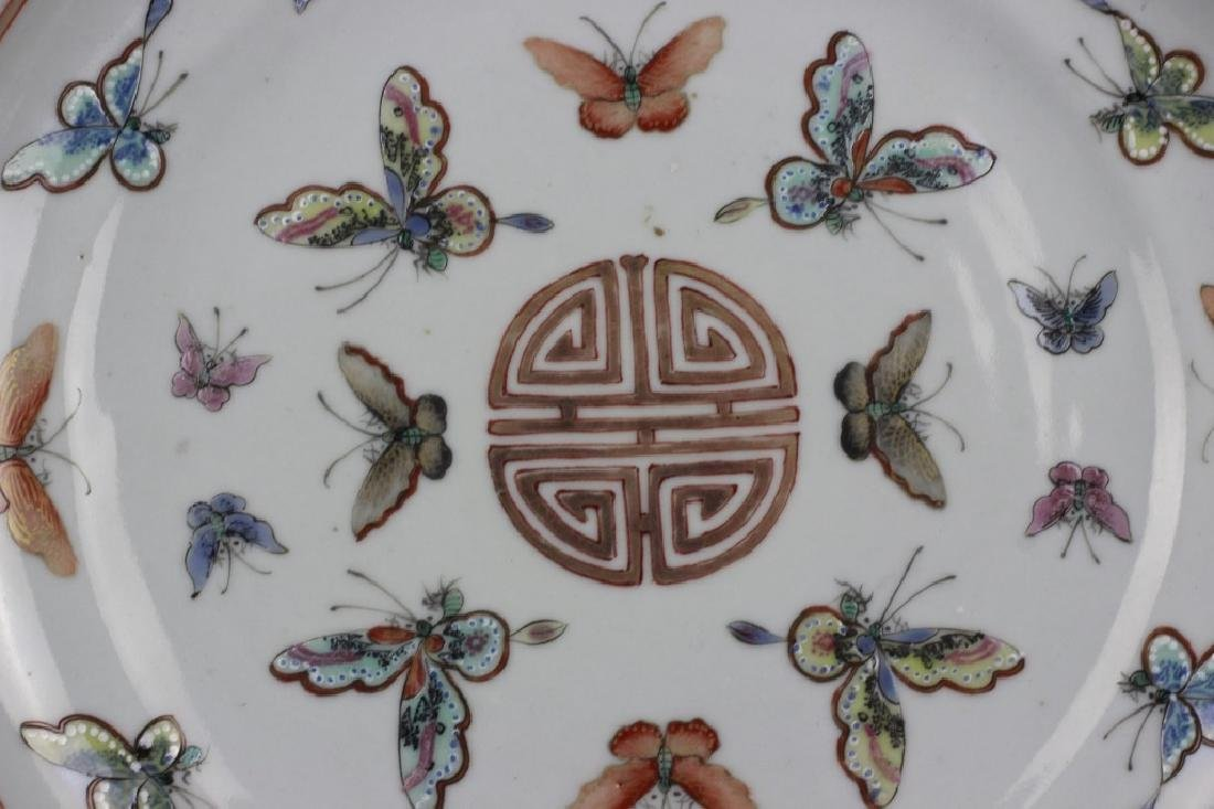 Pair of 19thc Chinese Export Plates - 2