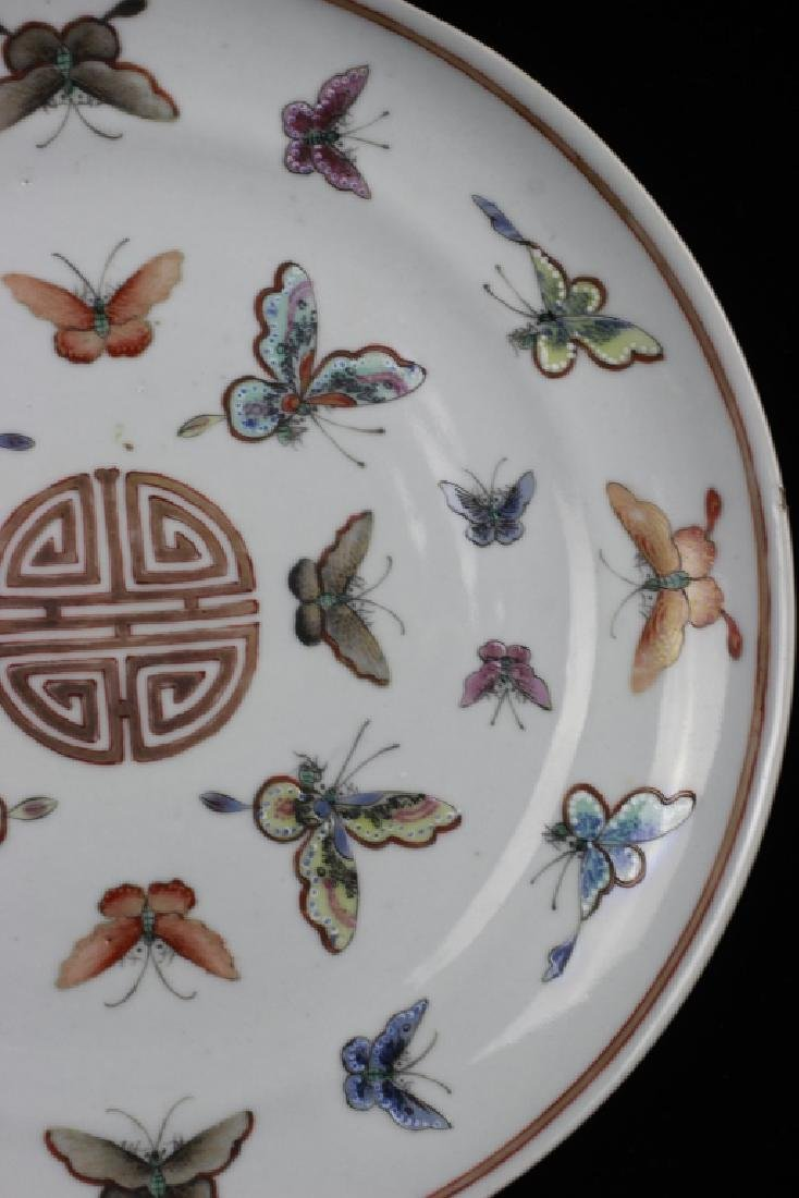 Pair of 19thc Chinese Export Plates - 4