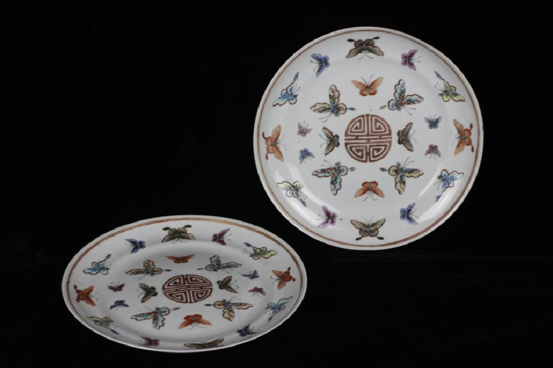 Pair of 19thc Chinese Export Plates - 6