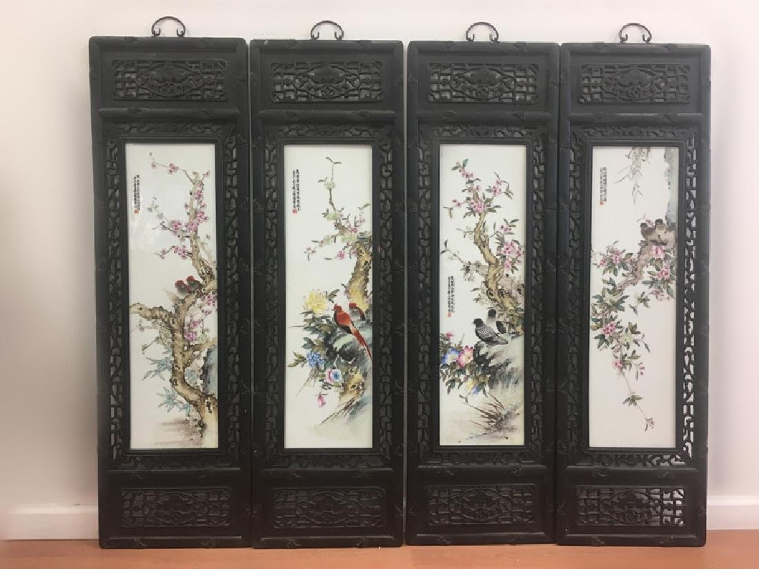 4 Chinese Wood & Porcelain Inset Panels