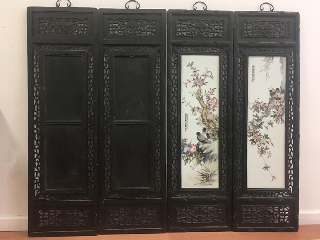 4 Chinese Wood & Porcelain Inset Panels - 2