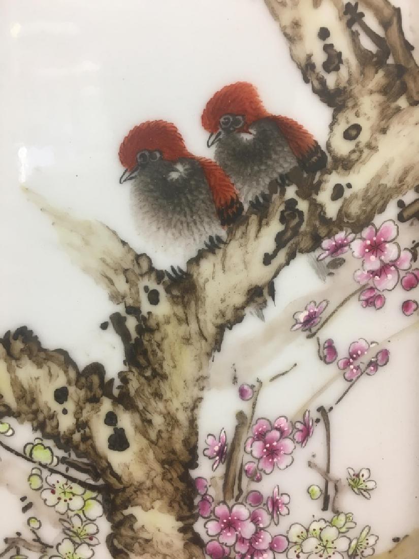 4 Chinese Wood & Porcelain Inset Panels - 4