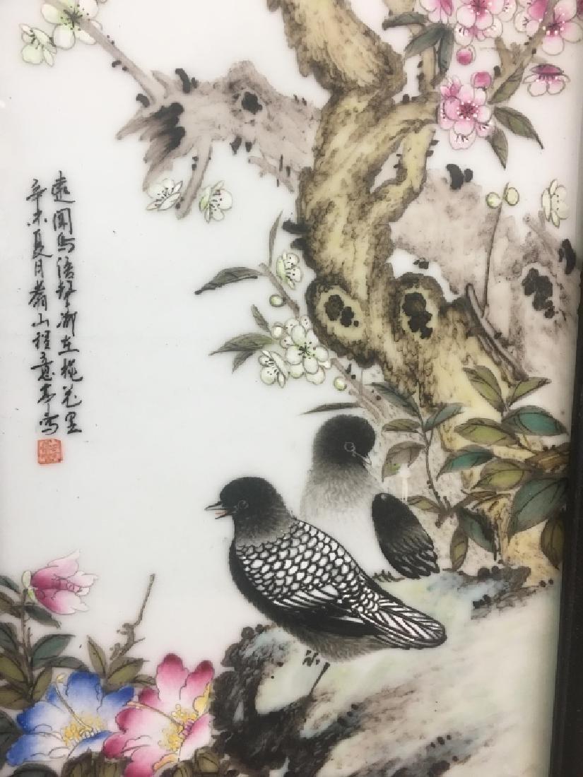 4 Chinese Wood & Porcelain Inset Panels - 7