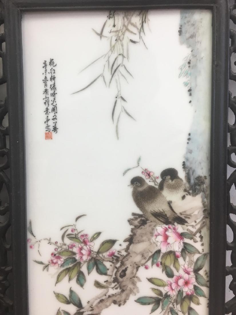 4 Chinese Wood & Porcelain Inset Panels - 9