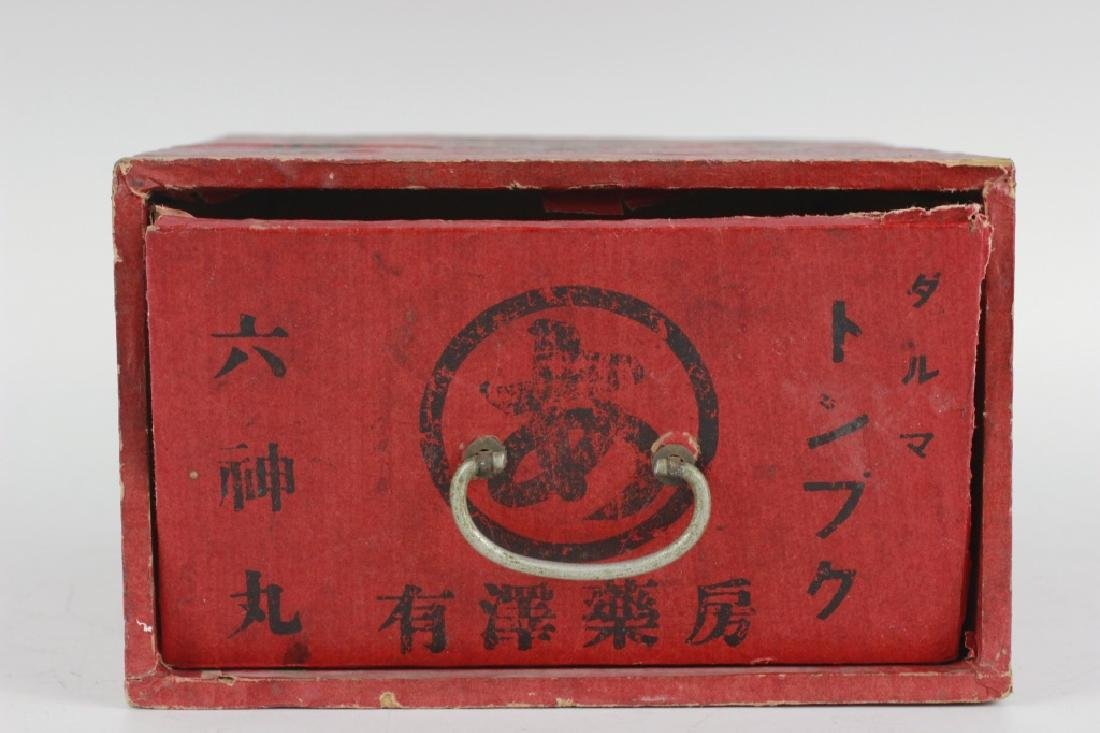 3 Chinese Boxes - 6
