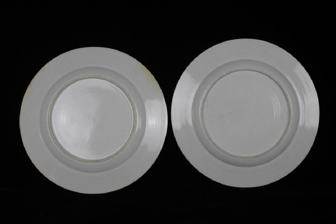 Chinese Pair of 19thc Export Porcelain Plates - 9