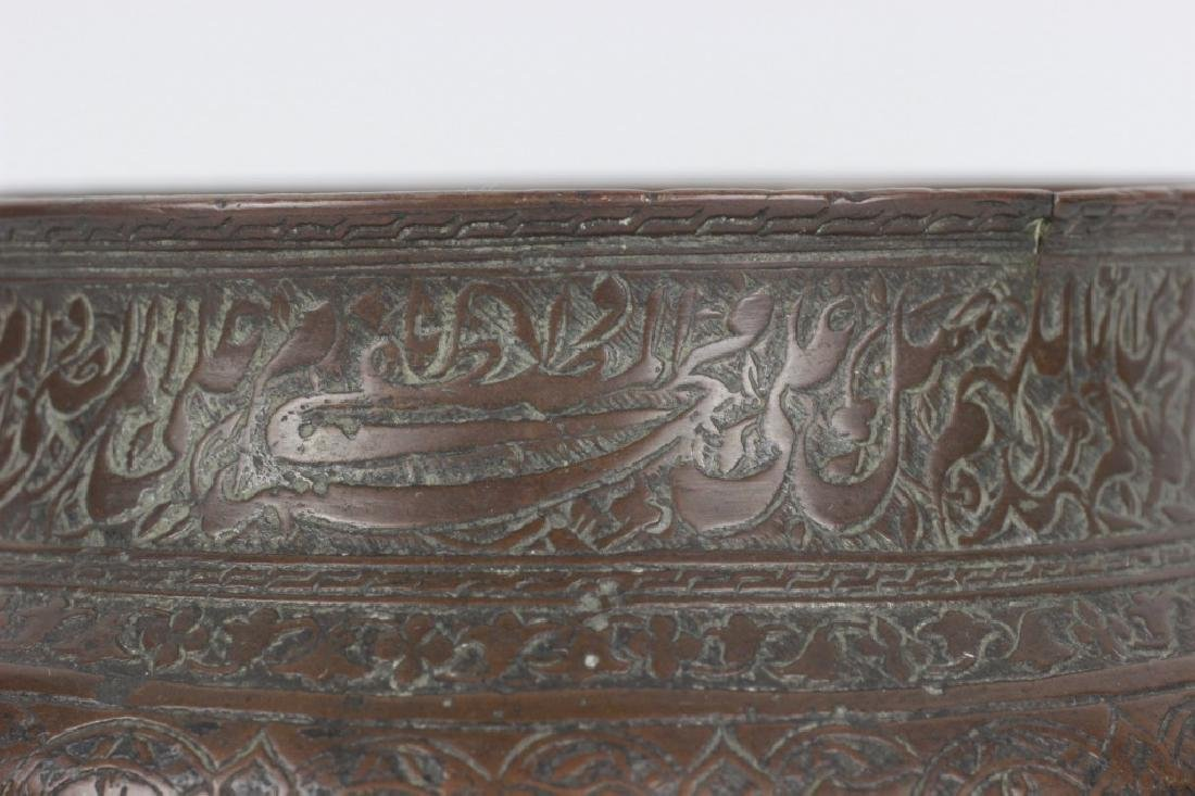 19thc Qajar Period Persian Bronze Bowl - 10