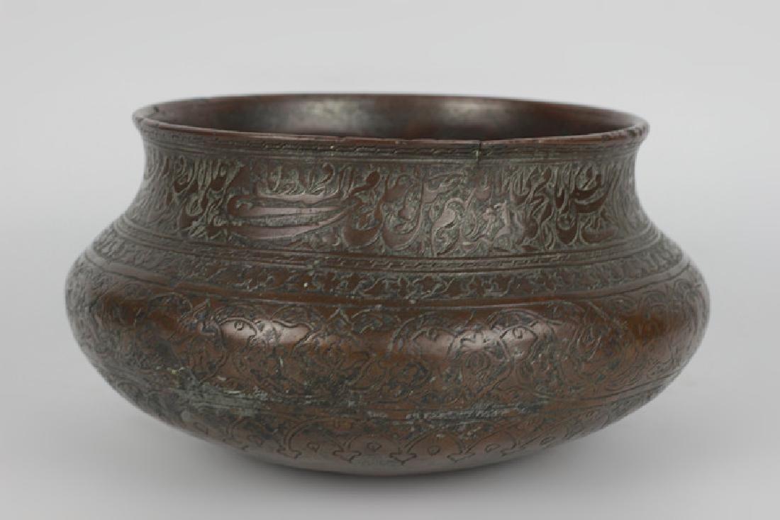 19thc Qajar Period Persian Bronze Bowl