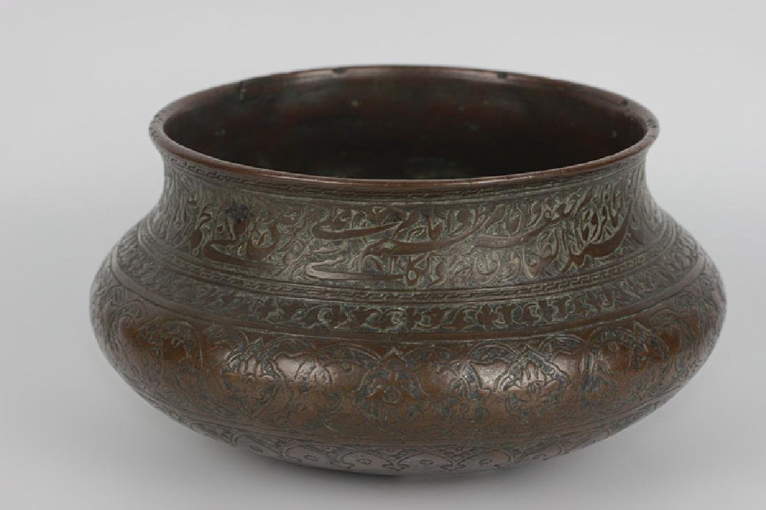 19thc Qajar Period Persian Bronze Bowl - 2