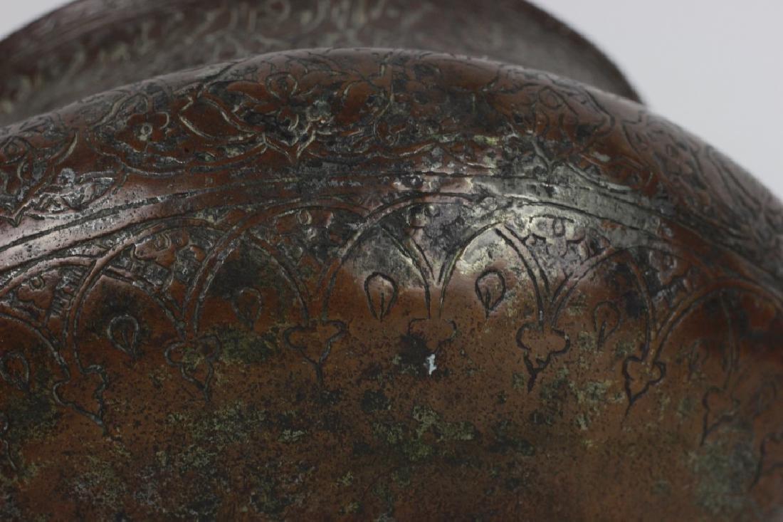 19thc Qajar Period Persian Bronze Bowl - 4