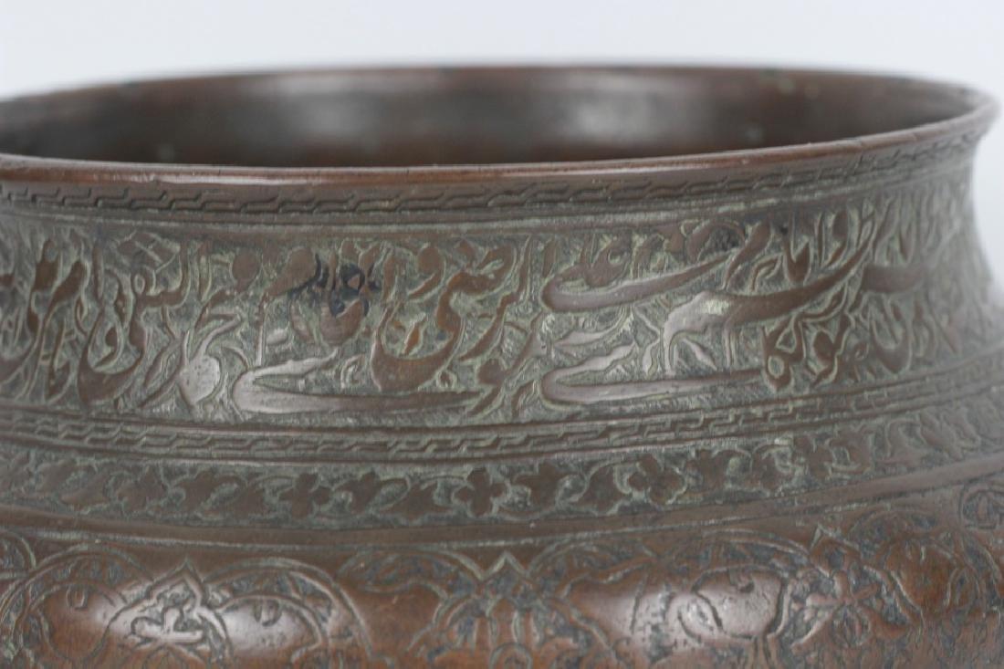 19thc Qajar Period Persian Bronze Bowl - 7
