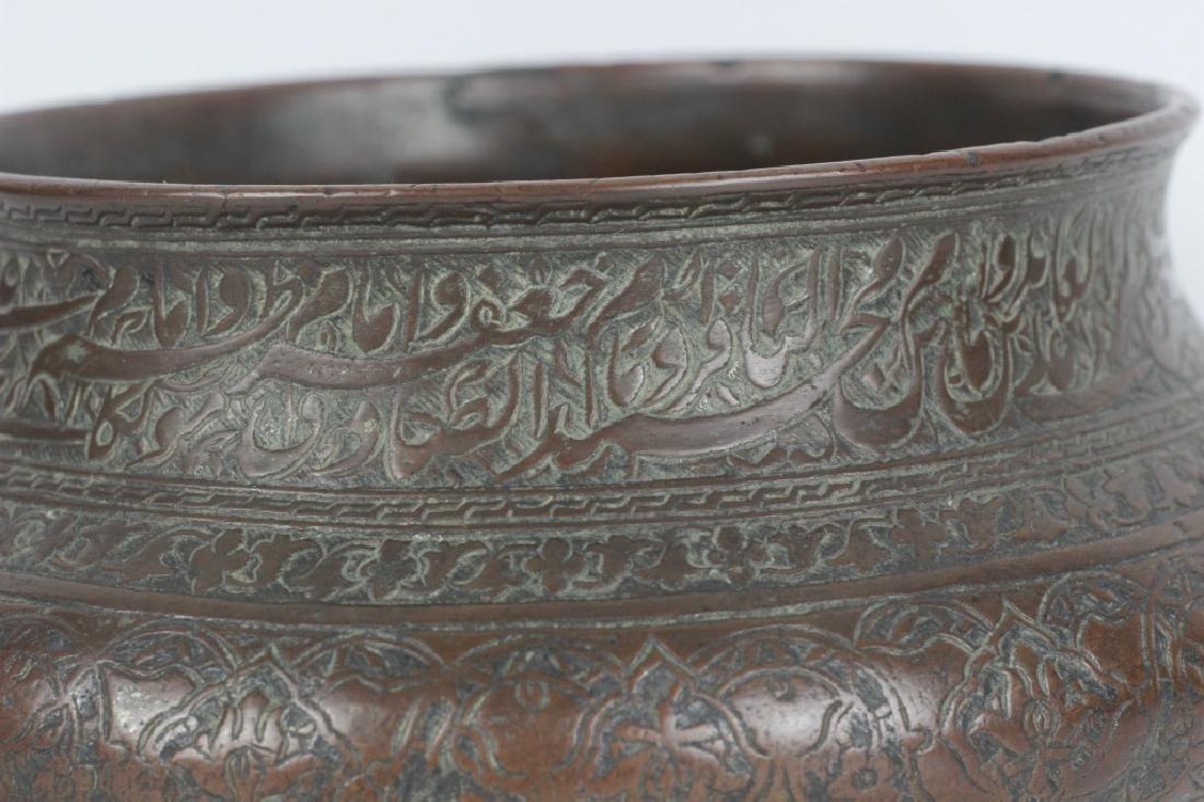 19thc Qajar Period Persian Bronze Bowl - 8