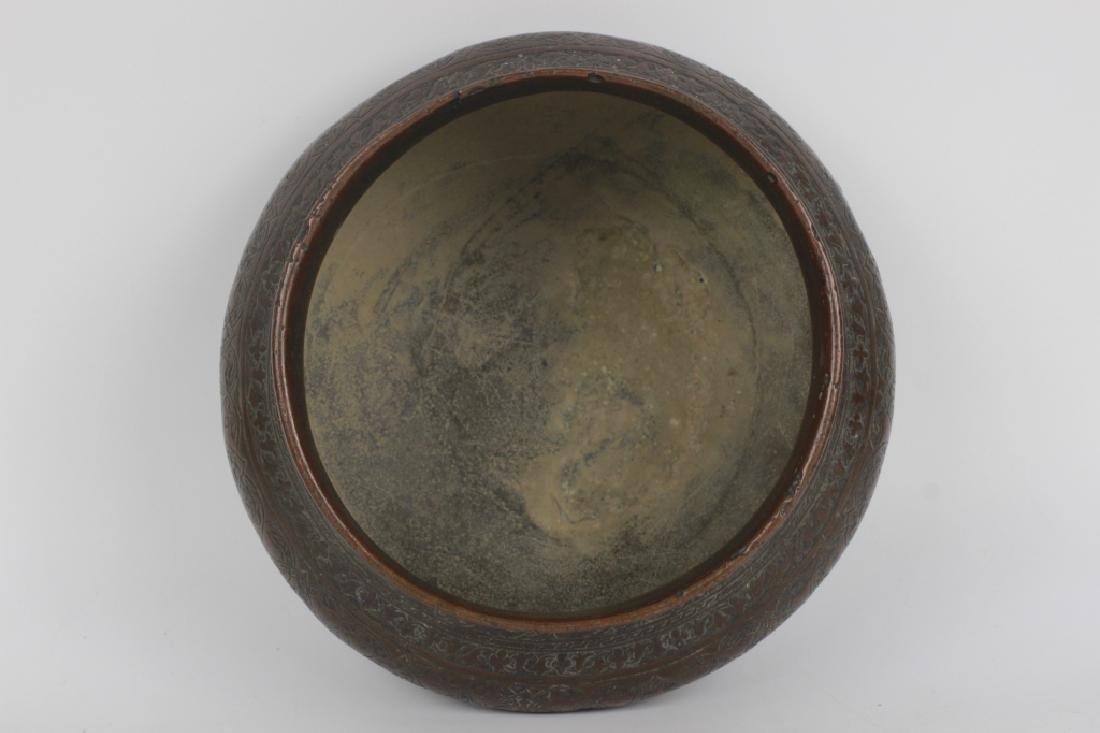 19thc Qajar Period Persian Bronze Bowl - 9