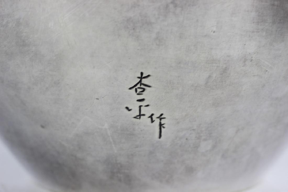 Japanese Gilt Sterling Silver Vase, Signed - 5