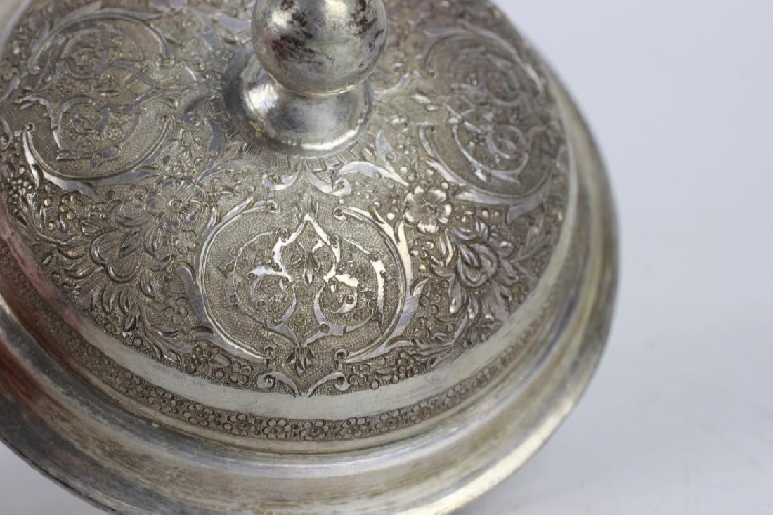Persian Silver Coffee & Tea Set - 10