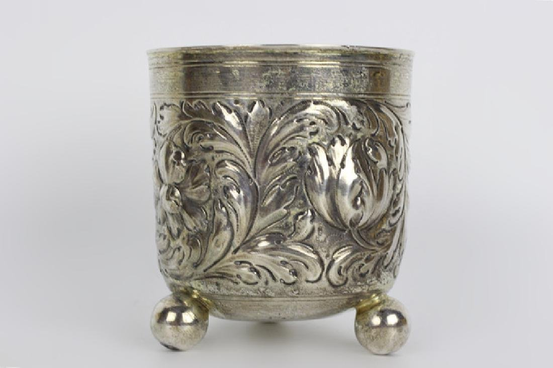 17thc German Nuremberg Silver Footed Cup