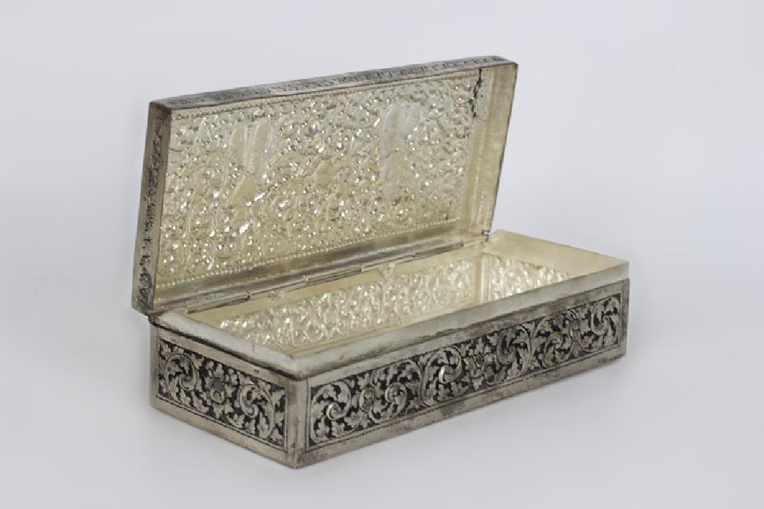 Asian Rectangular Metal Box - 4